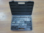YD-3035 76pcs socket set