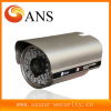 IR waterproof camera cctv camera