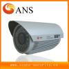 IR Waterproof cameras cctv camera serveillance systems