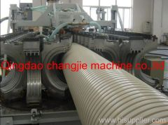 HDPE double wall corrugated pipe extruder machine