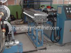 PVC plate making machine