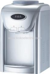 kk-wd-5 water dipenser