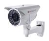 IR Waterproof Camera (white shell )