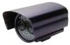 IR Waterproof Camera (Dual CCD Camera)