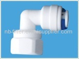 corrugated pipe fitting