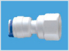 greenhouse pipe fittings