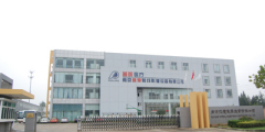 Nanjing Perlove Medical Equipment Co., Ltd.