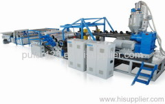 pc pmma sheet extrusion line