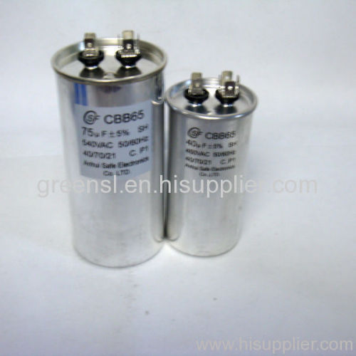 air compressor motor capacitor CBB65/60/61 manufacturer from China