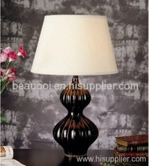 modern ornamental table lamp