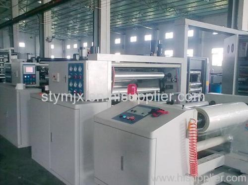 China Yiming Seamless Laser Embossing Machine