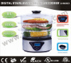 3 tiers digital food steamer