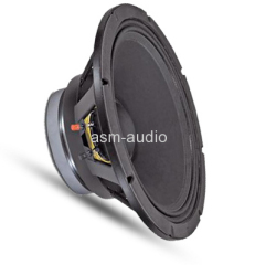 active PA subwoofer