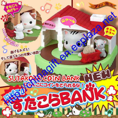 Sutakora Coin Bank - Cat and mouse moving money box piggy bank