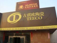Foshan Teeco Ceramica Co., Ltd.