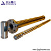 Extruder Feed Screw Barrel