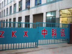 ZhongKeXun Electronics (Hong Kong) Co., Ltd.