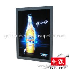 LED Animated Light Box