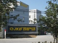 JKD pneumatic engineering Co., Ltd.