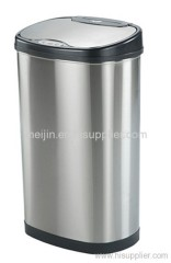 50L stainless steel sensor dustbin