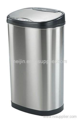 50L stainless steel sensor dustbin