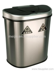 70L stainless steel sensor dustbin