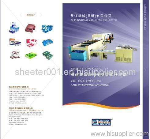 A4 cut-size sheeter with wrapping line for copy paper