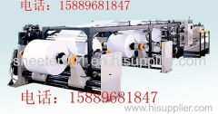 duplex paper and board sheeter cutter