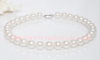 AAA grade 12-13mm white freshwater pearl necklace