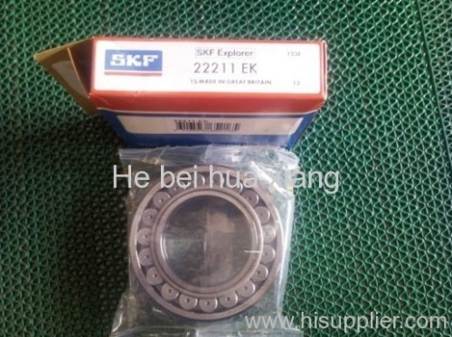 SKF Spherical Roller Bearing 22212CC