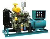 diesel generator generating set