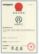 HRPC Trademark