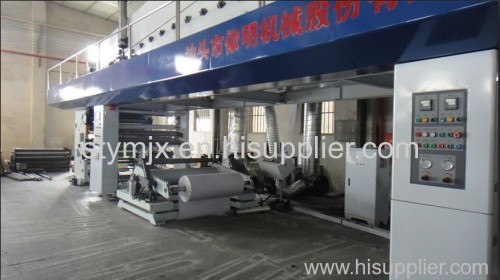 CE PTB-1300 High Quality Photo Paper Special Coating Machine