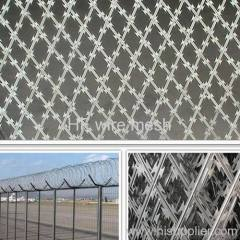 China galvanized razor barbed wire