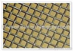 galvanized square wire meshes