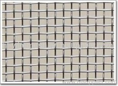 Square Wire Mesh nettings