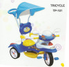 baby tricycle