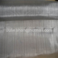 plain woven stainless steel mesh