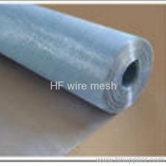High quality aluminium window screen