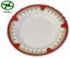 6'' Melamine Plate