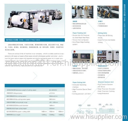 Paper and board sheeting machine