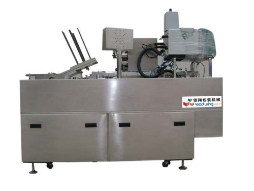 High speed Cosmetic and Health products Wrapping Machine