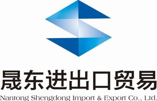 NanTong Shengdong Import&Export Co., Ltd.