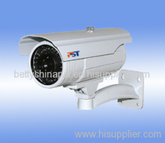 Outdoor Waterproof IP Camera