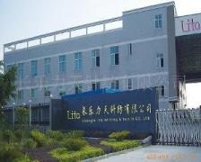 Changle Lita knitting & textile Co., Ltd.