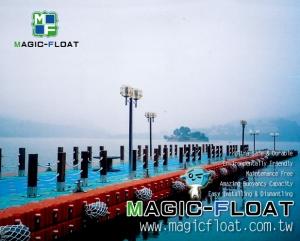 floating wharf