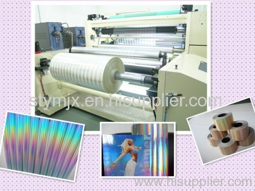 Yiming CE Seamless Patent TechnologyPET Film Soft and Hard Embossing Press Machine