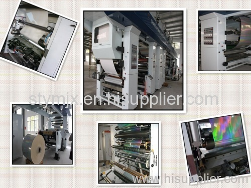 Yiming Multifunction Film Laminating and Paper Laminator Machine
