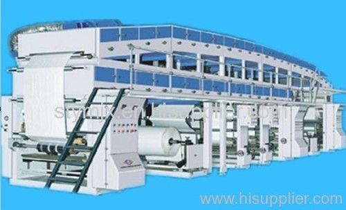 1100mm Double Sides Adhesive Tape Coating Machine
