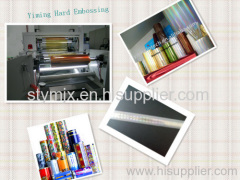China CE Laser Film Hologram Embossing Machine